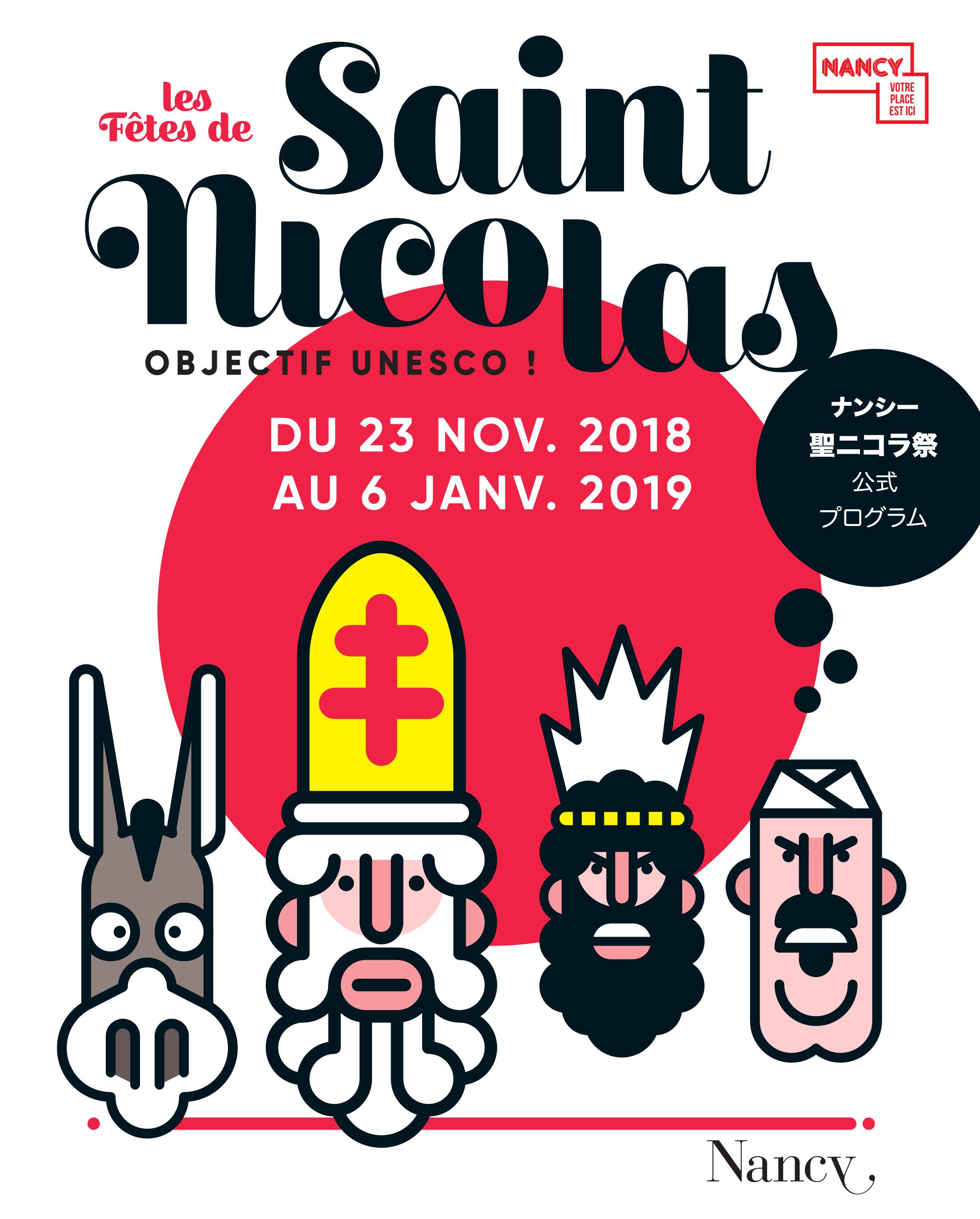 Programme Saint-Nicolas à Nancy
